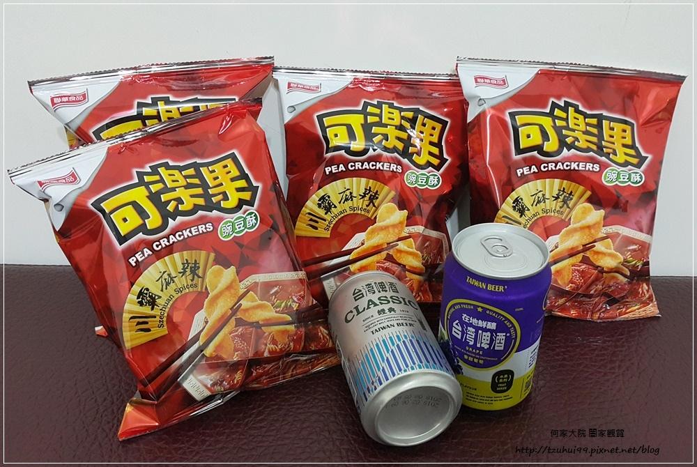 聯華食品可樂果川霸麻辣口味 02.jpg