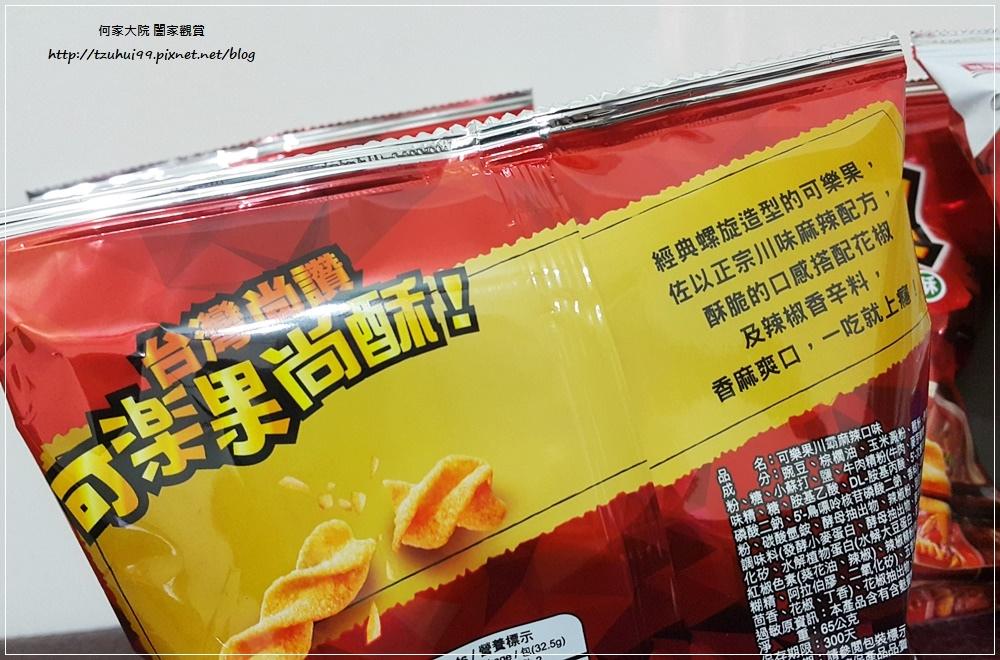 聯華食品可樂果川霸麻辣口味 05.jpg