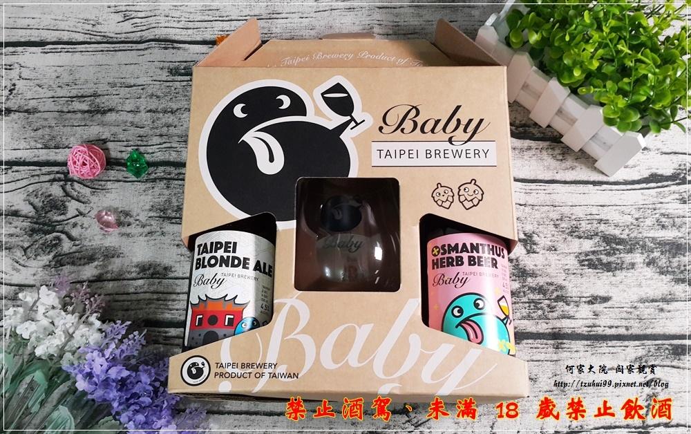 台北啤酒工場全新啤酒品牌-Baby 北啤精釀啤酒_北啤與桂花雨 01.jpg