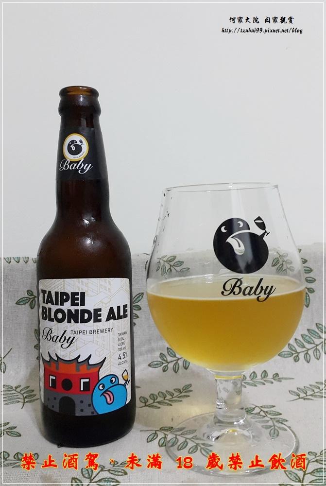 台北啤酒工場全新啤酒品牌-Baby 北啤精釀啤酒_北啤與桂花雨 06-2.jpg