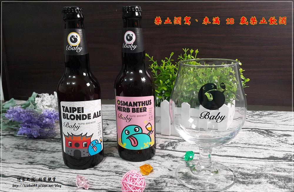 台北啤酒工場全新啤酒品牌-Baby 北啤精釀啤酒_北啤與桂花雨 09.jpg