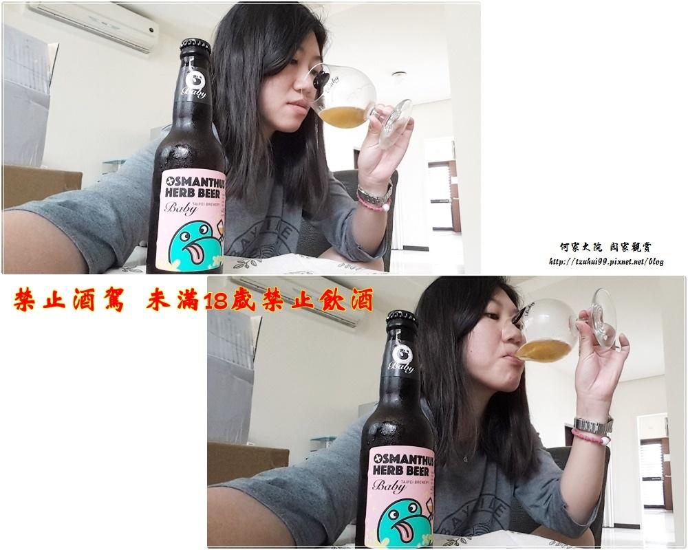 台北啤酒工場全新啤酒品牌-Baby 北啤精釀啤酒_北啤與桂花雨 08-2