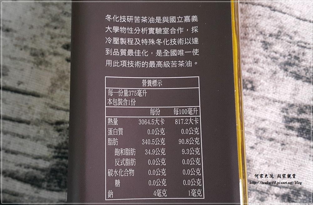 農七十冬化技研苦茶油 04.jpg