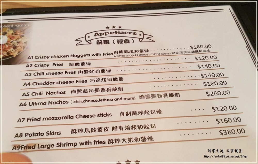 台北車站&南陽街附近美食~狂野雞翅美式餐廳(親友聚餐好友聚會首選) 10.jpg