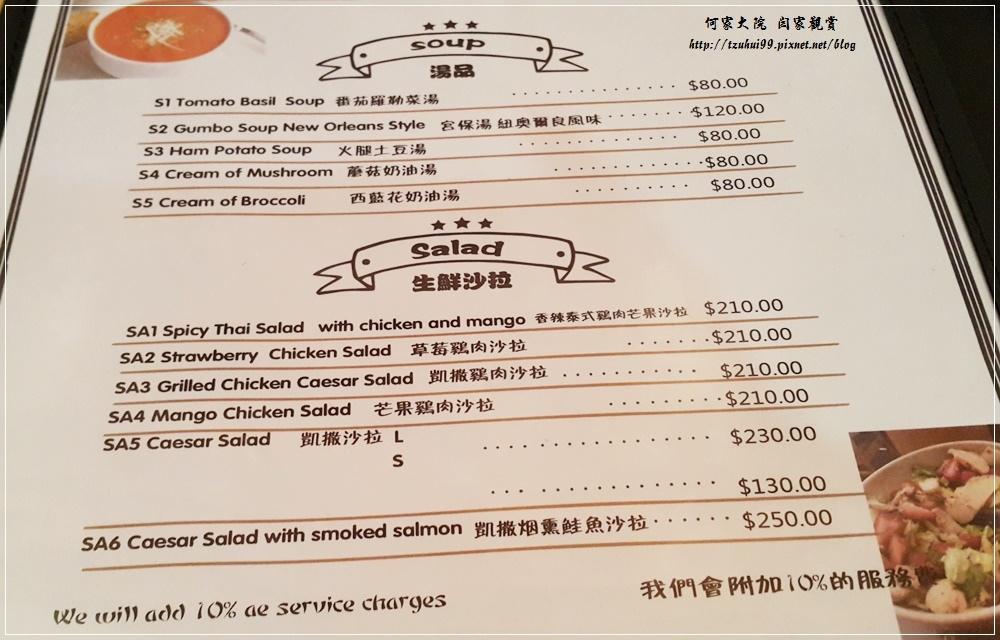 台北車站&南陽街附近美食~狂野雞翅美式餐廳(親友聚餐好友聚會首選) 11.jpg