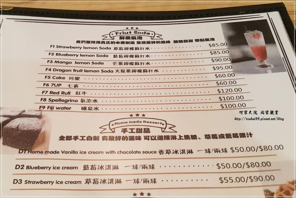台北車站&南陽街附近美食~狂野雞翅美式餐廳(親友聚餐好友聚會首選) 12.jpg