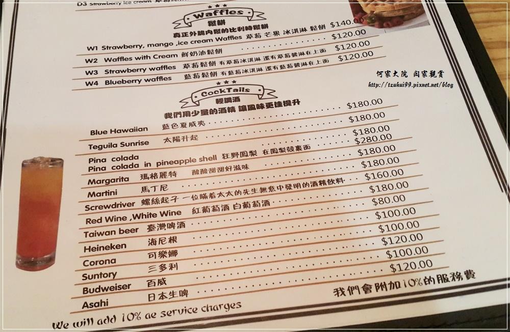 台北車站&南陽街附近美食~狂野雞翅美式餐廳(親友聚餐好友聚會首選) 13.jpg