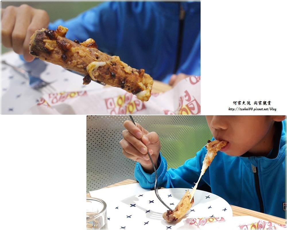 台北車站&南陽街附近美食~狂野雞翅美式餐廳(親友聚餐好友聚會首選) 26.jpg