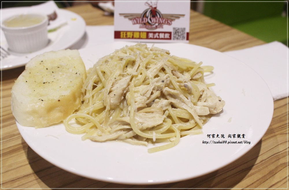 台北車站&南陽街附近美食~狂野雞翅美式餐廳(親友聚餐好友聚會首選) 33.jpg
