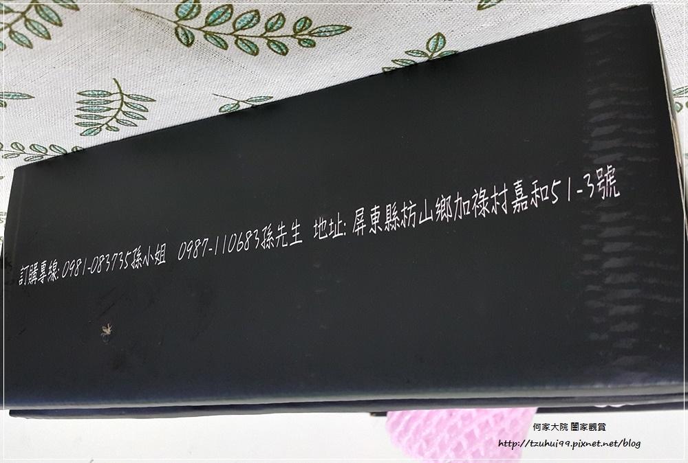 孫家愛文芒果(宅配美食宅配水果禮盒) 03.jpg
