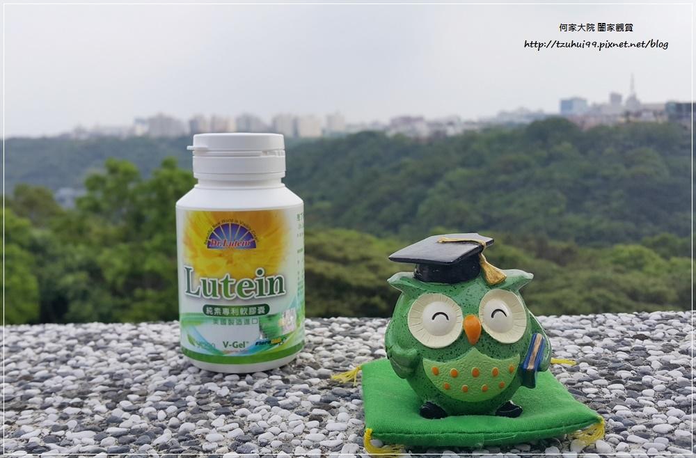 陸丁博士Dr.Lutein-Kemin葉黃素純素液態軟膠囊 04.jpg