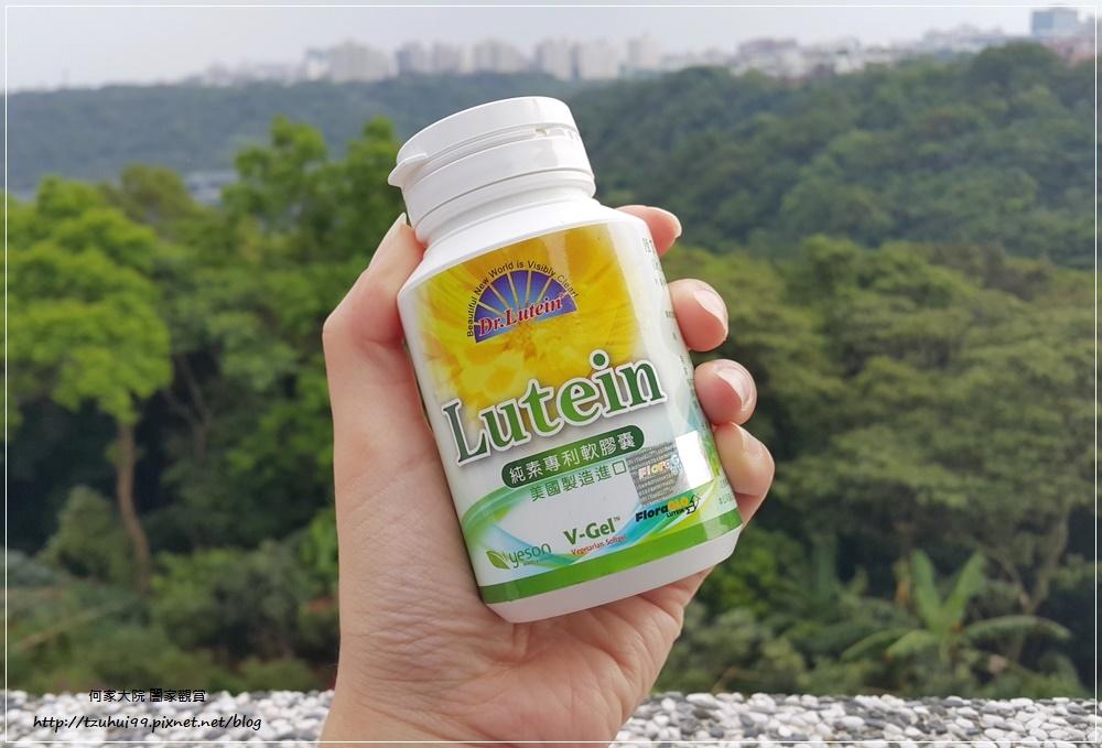 陸丁博士Dr.Lutein-Kemin葉黃素純素液態軟膠囊 05.jpg
