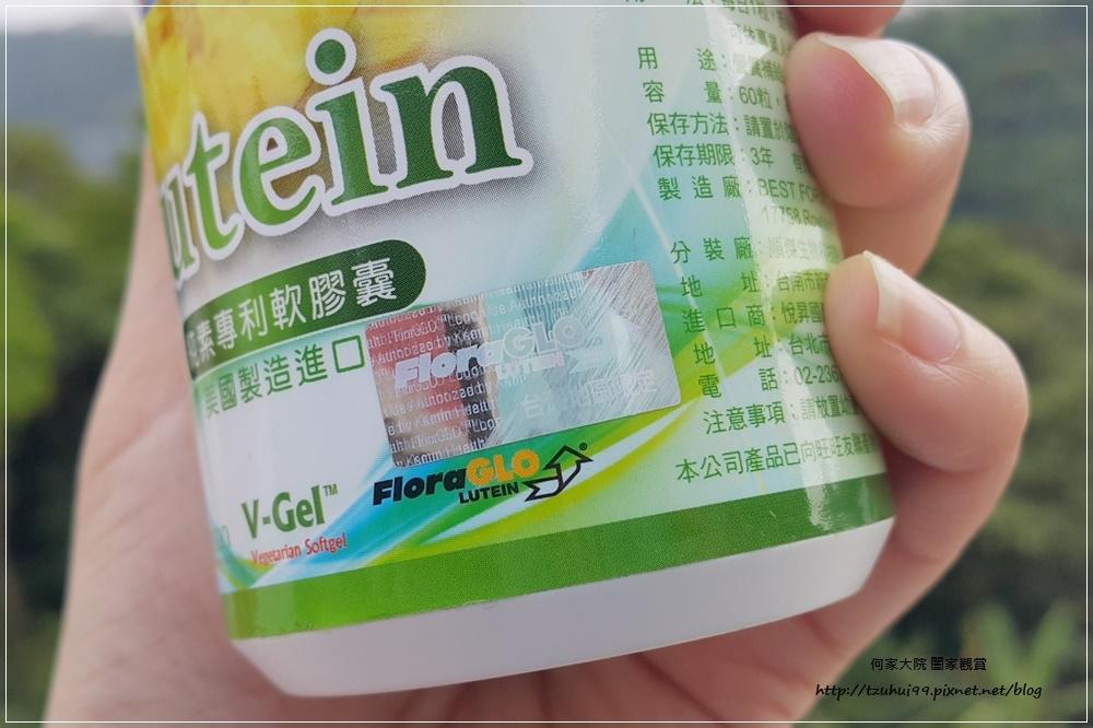 陸丁博士Dr.Lutein-Kemin葉黃素純素液態軟膠囊 06.jpg