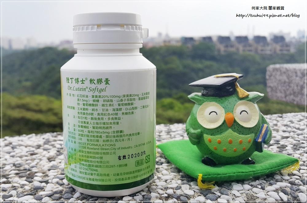 陸丁博士Dr.Lutein-Kemin葉黃素純素液態軟膠囊 07.jpg