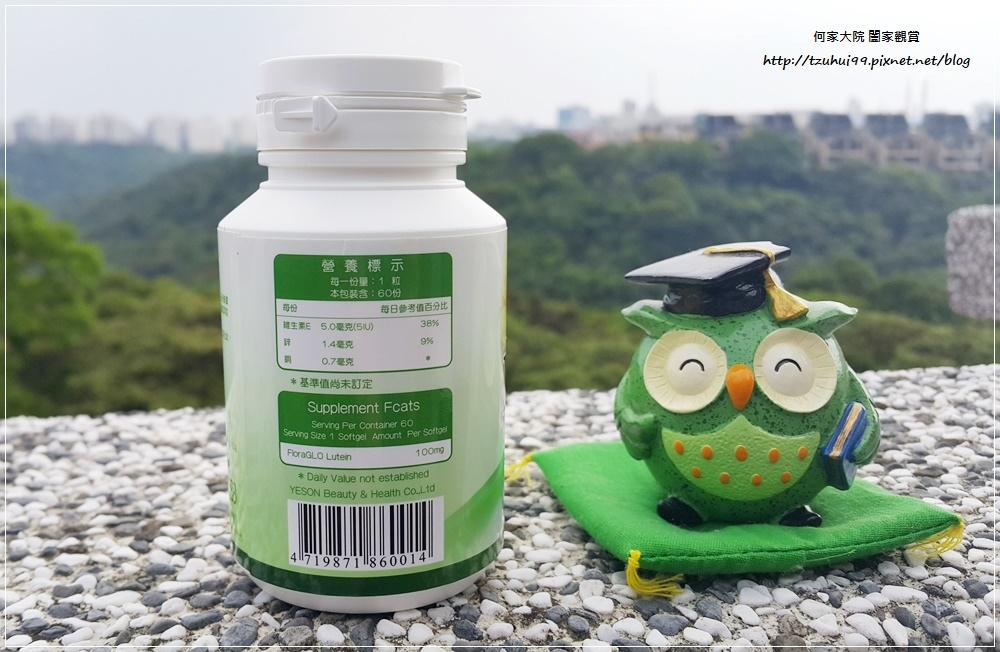 陸丁博士Dr.Lutein-Kemin葉黃素純素液態軟膠囊 08.jpg