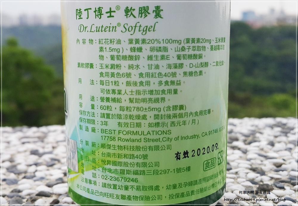 陸丁博士Dr.Lutein-Kemin葉黃素純素液態軟膠囊 07-1.jpg
