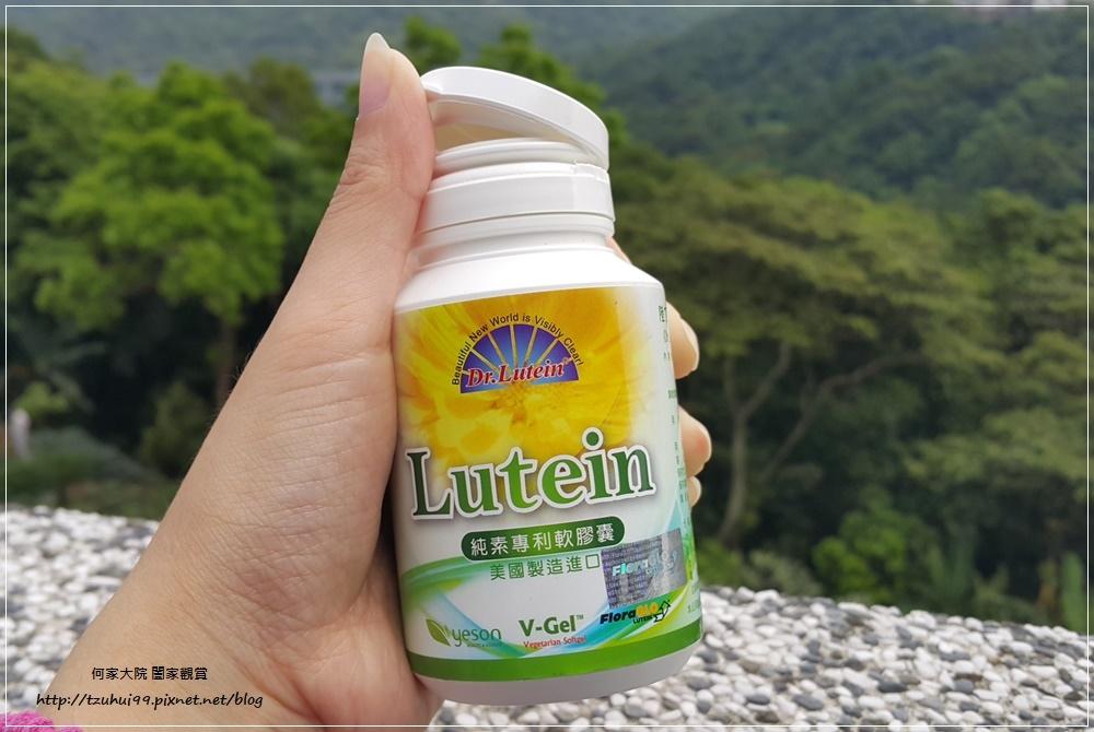 陸丁博士Dr.Lutein-Kemin葉黃素純素液態軟膠囊 10.jpg