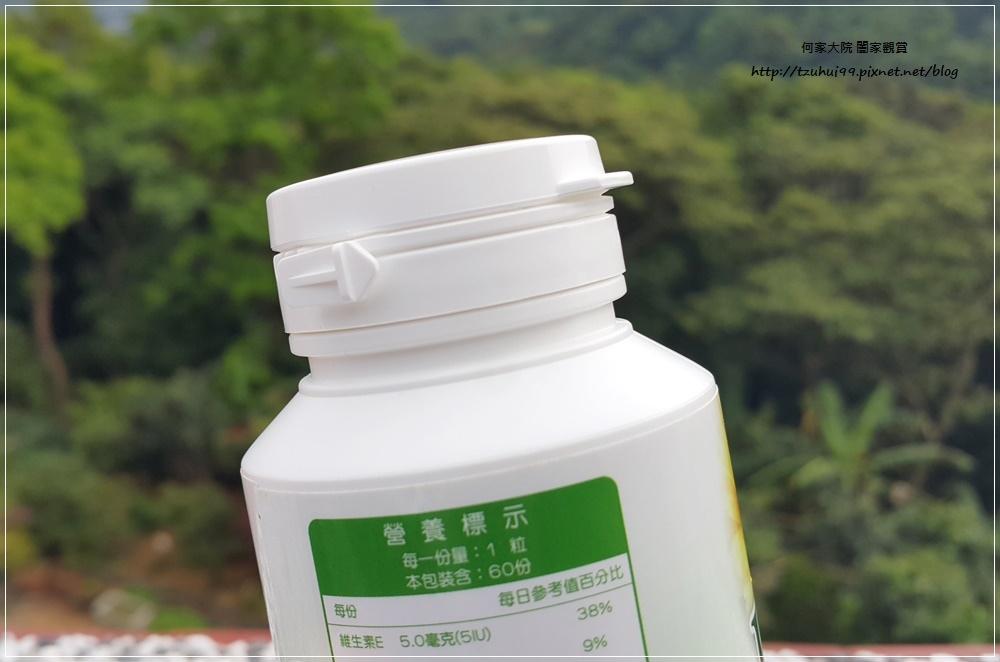 陸丁博士Dr.Lutein-Kemin葉黃素純素液態軟膠囊 09.jpg