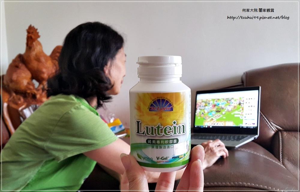 陸丁博士Dr.Lutein-Kemin葉黃素純素液態軟膠囊 18.jpg
