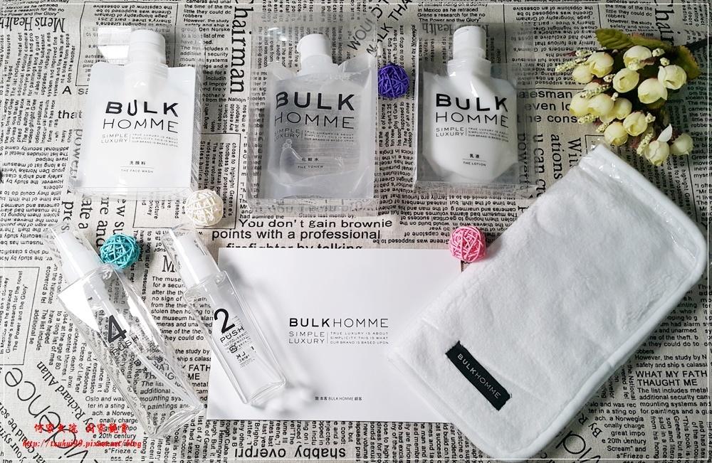 本客BULK HOMME男士專用保養品(潔顏霜+化妝水+乳液) 01.jpg