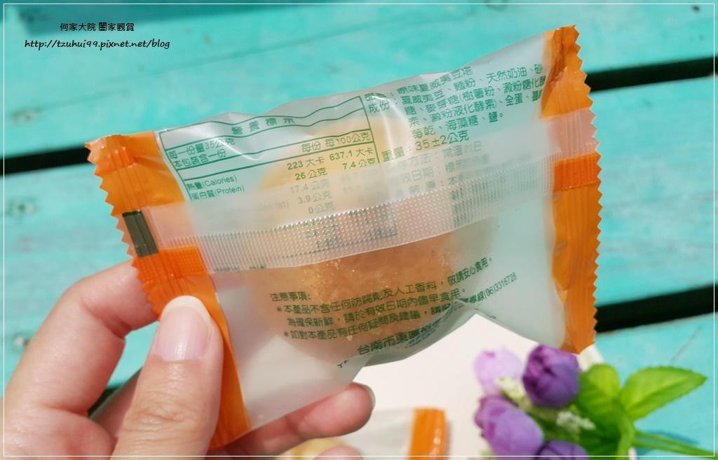 台南伴手禮名土反奇洋果子原味夏威夷豆塔+綜合杏仁摩納卡 29.jpg