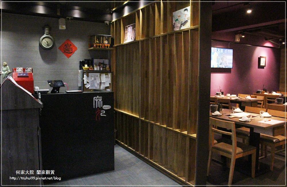 三重麻妃頂極麻辣鴛鴦鍋 06.JPG