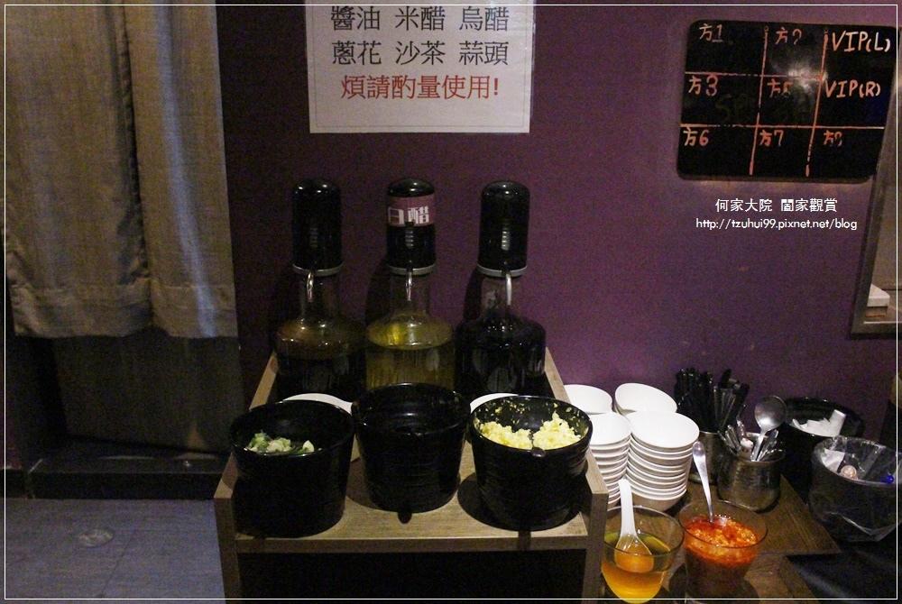 三重麻妃頂極麻辣鴛鴦鍋 53.JPG