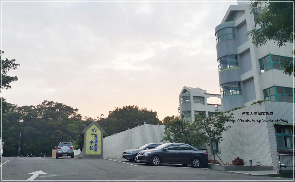 小叮噹科學主題樂園之生活大師會館住宿 01.jpg