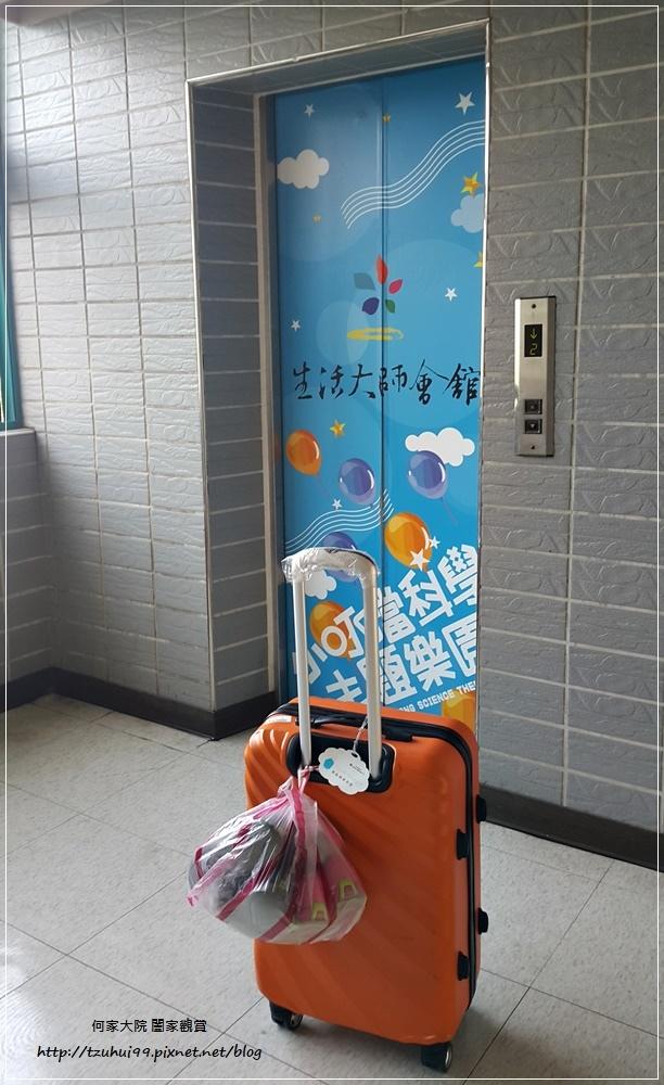 小叮噹科學主題樂園之生活大師會館住宿 04-1.jpg