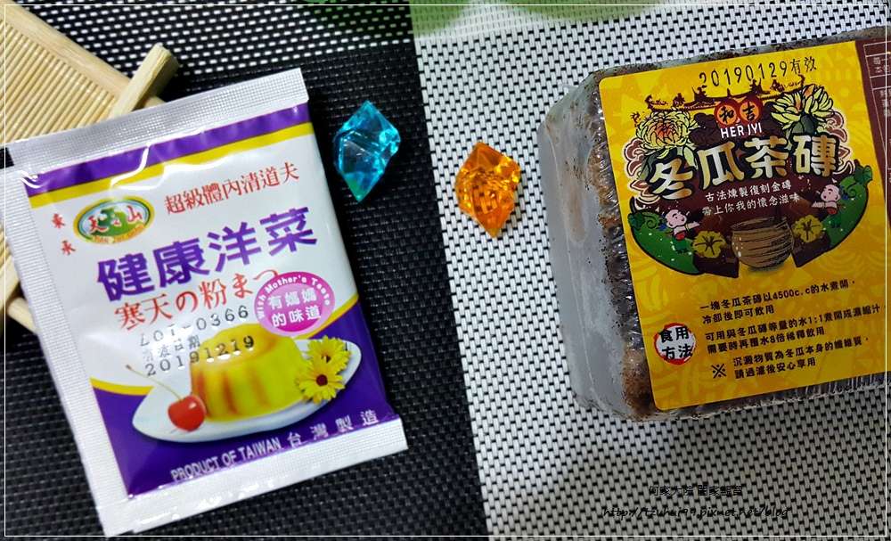 宅配網購美食~高雄和吉特級冬瓜茶磚+食譜分享 23