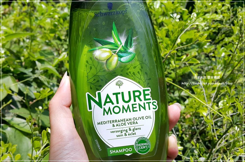 德國施華蔻Nature Moment橄欖油洗髮精 05.jpg