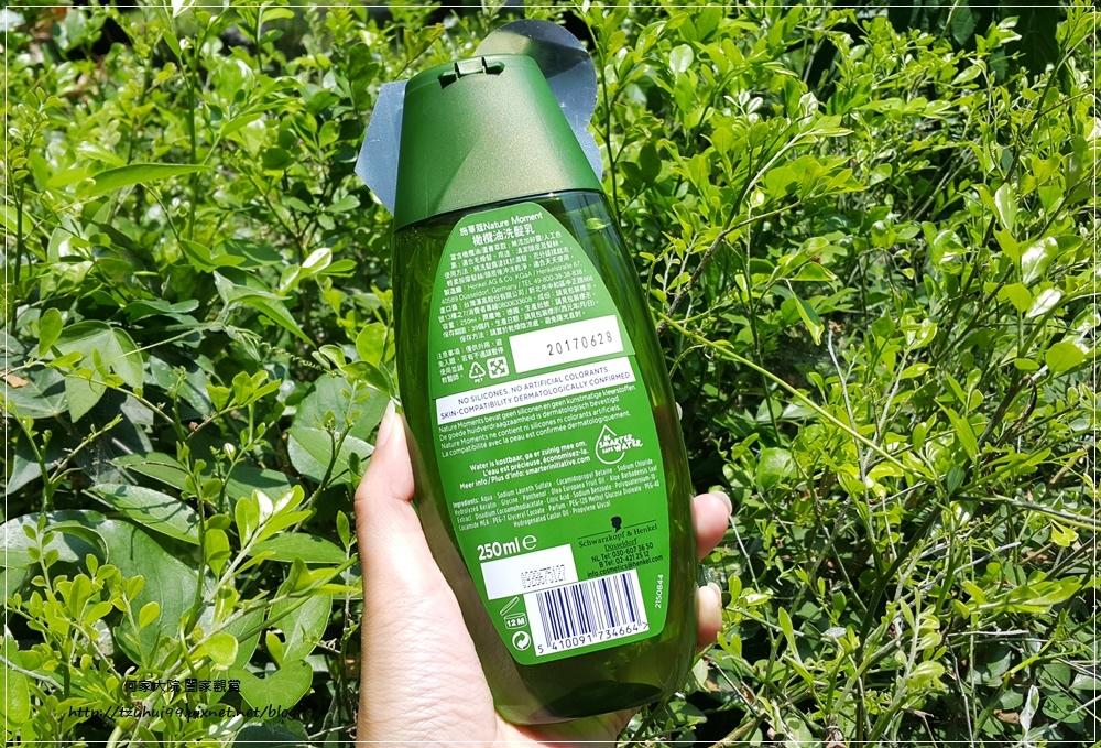 德國施華蔻Nature Moment橄欖油洗髮精 06.jpg