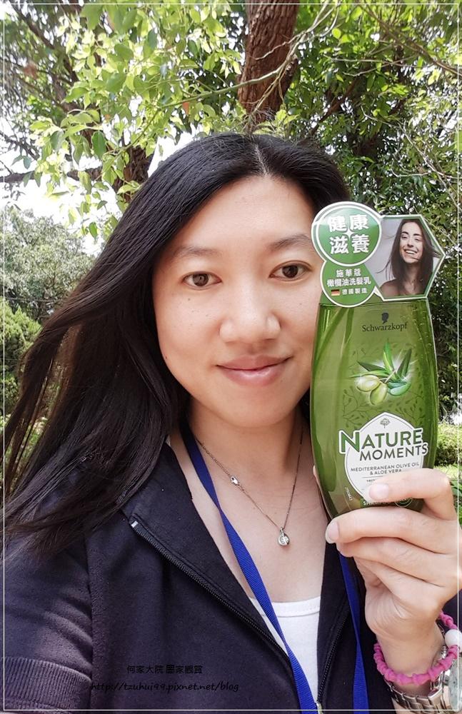德國施華蔻Nature Moment橄欖油洗髮精 08.jpg
