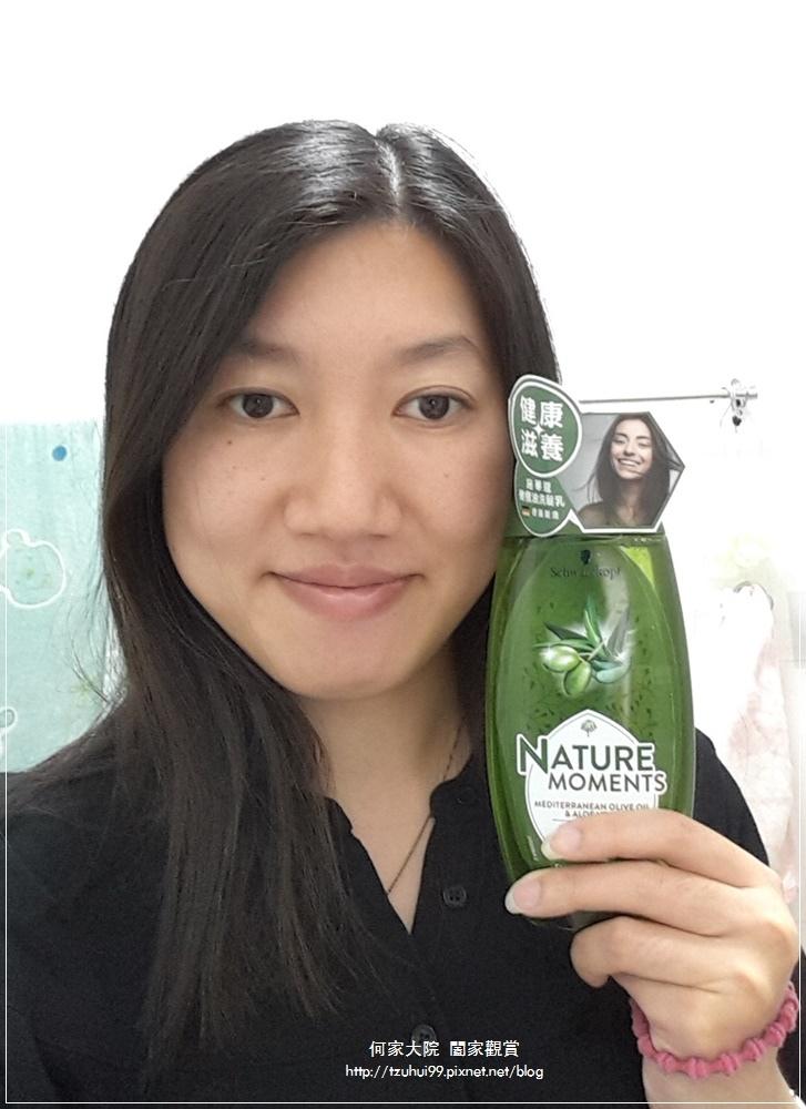 德國施華蔻Nature Moment橄欖油洗髮精 09.jpg