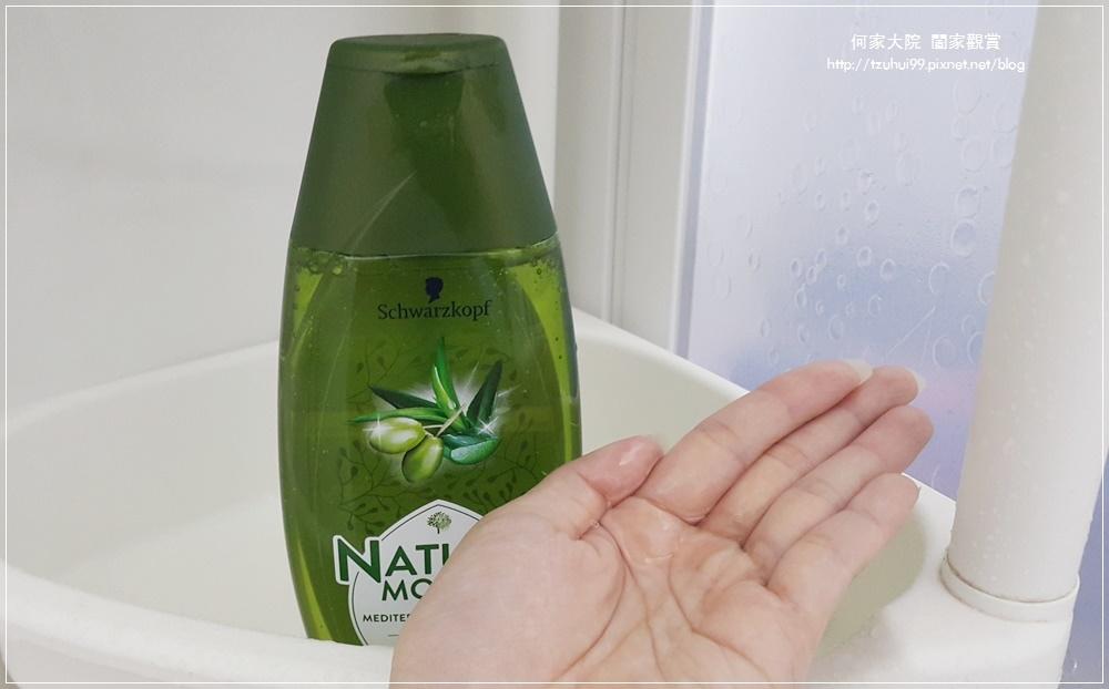德國施華蔻Nature Moment橄欖油洗髮精 10.jpg
