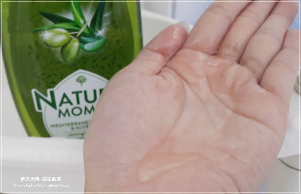德國施華蔻Nature Moment橄欖油洗髮精 11.jpg