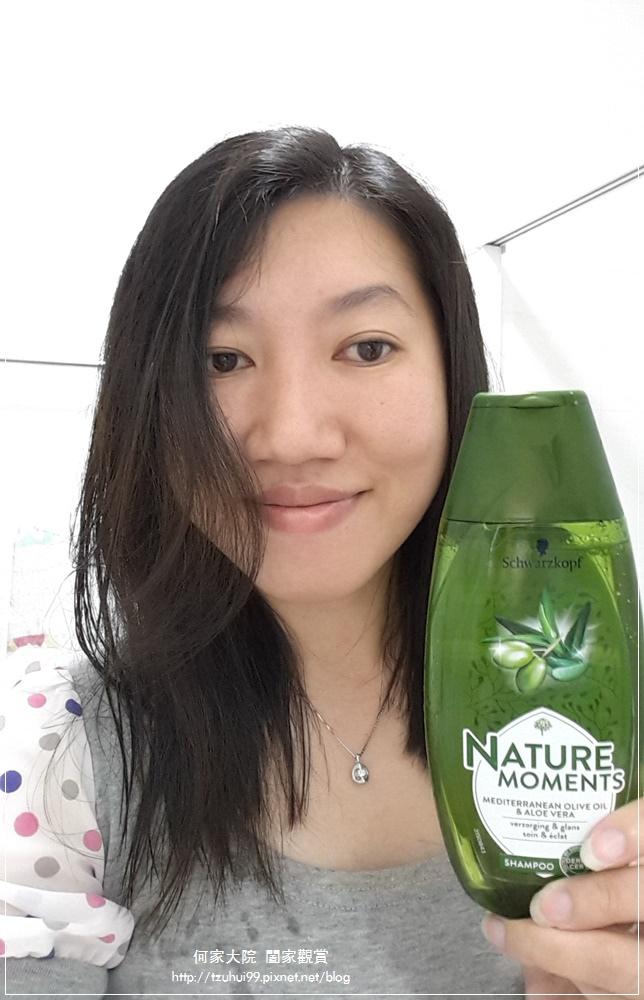 德國施華蔻Nature Moment橄欖油洗髮精 18.jpg