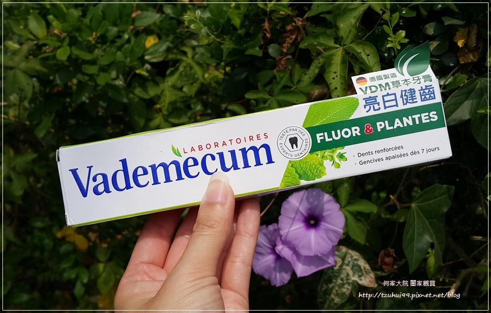 德國製造Vademecum草本清新健齒牙膏 02.jpg