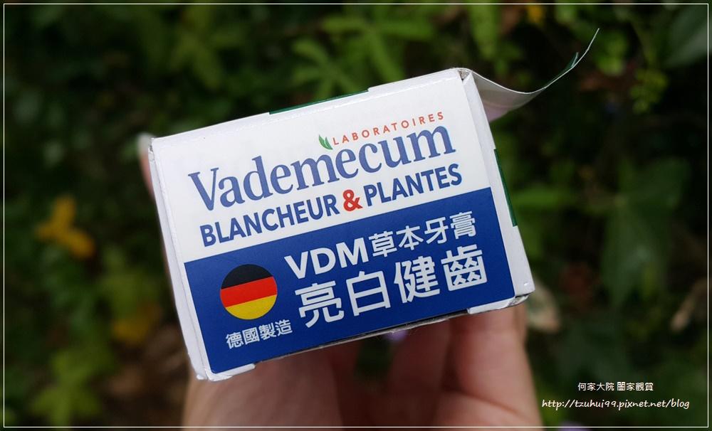 德國製造Vademecum草本清新健齒牙膏 04.jpg