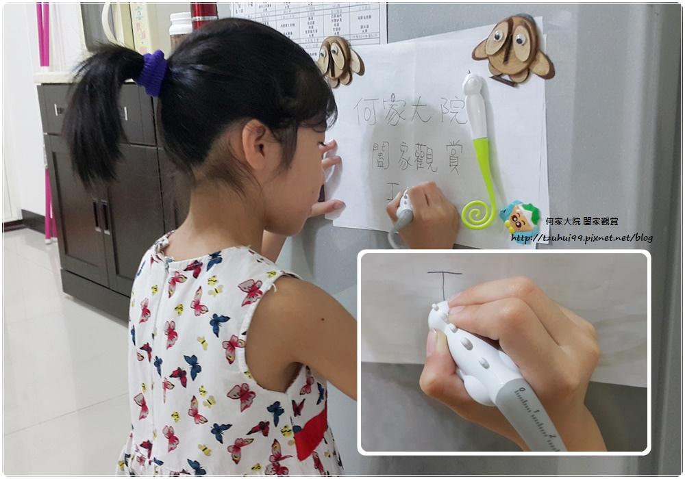 MYINNOS 賣創意-TOYOYO變色龍&恐龍短尺造型原子筆 13-2.jpg