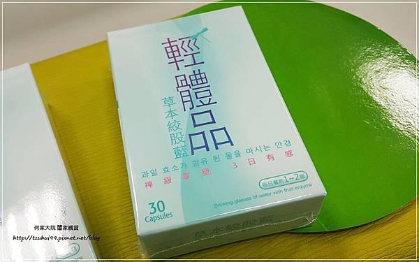 輕體品-草本絞股藍 02.jpg