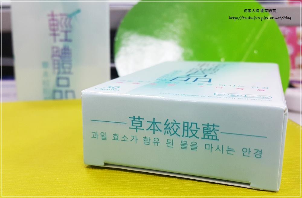輕體品-草本絞股藍 03.jpg