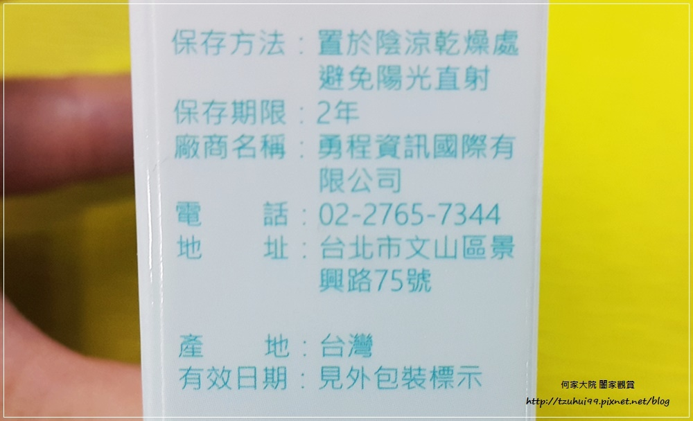 輕體品-草本絞股藍 08.jpg