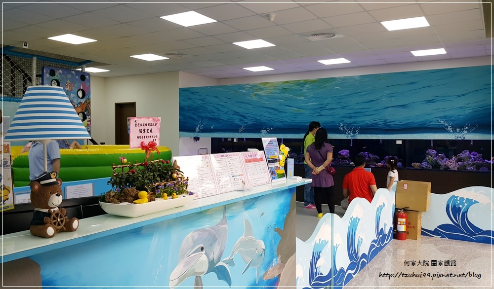 童遊水族館(童遊親子空間林口分館)林口親子餐廳 05.jpg