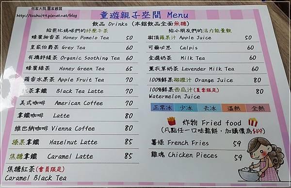 童遊水族館(童遊親子空間林口分館)林口親子餐廳 40.jpg