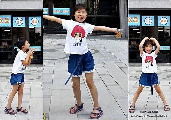 童遊水族館(童遊親子空間林口分館)林口親子餐廳 48.jpg