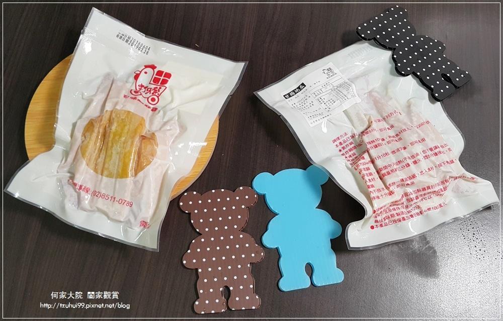宅配團購美食打牙祭台味鹹酥雞 07.jpg