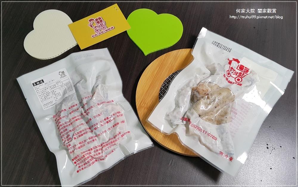 宅配團購美食打牙祭台味鹹酥雞 09.jpg