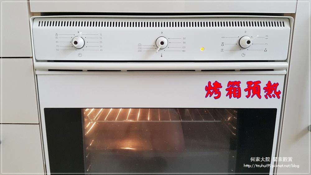 宅配團購美食打牙祭台味鹹酥雞 18.jpg