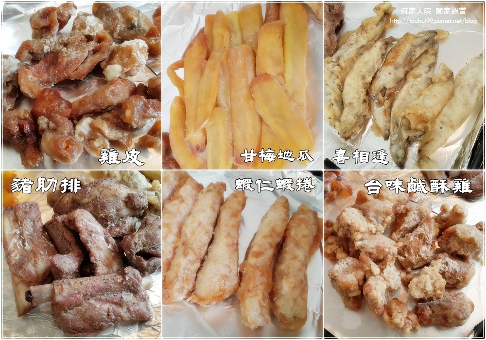 宅配團購美食打牙祭台味鹹酥雞 20.jpg